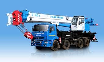 Автокраны грузоподъемностью 50 тонн